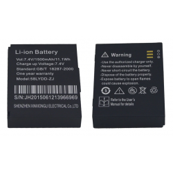Batería para impresora ZJ5809
